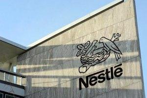 Nestlé Venezuela ratifica su compromiso con la producción nacional y apego a las leyes establecidas
