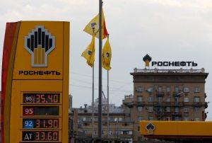 ¿Rosneft socava la presión máxima sobre Maduro mientras Trump mira a otro lado?