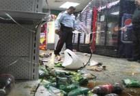 VenteZulia se solidariza con el sector comercial tras ataques con explosivos a comercios