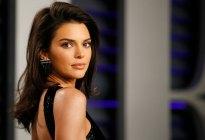 Kendall Jenner mostró sus trasero con este diminuto hilo (FOTO)