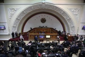 Este es el orden del día de la Asamblea Nacional para este martes #19Mar