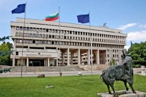 Bulgaria rechaza atropellos de la ANC cubana contra el Poder Legislativo legítimo (Comunicado)