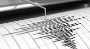 Parte de un edificio en Anzoátegui se cayó tras sismo de 5.5 (Video)