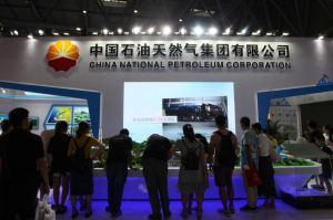 La estatal china CNPC omitió cargar petróleo venezolano por segundo mes consecutivo