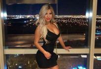 El extraño caso de Esmeralda González, la actriz porno desaparecida en Las Vegas