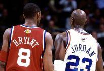 CONMOVEDOR: Kobe Bryant, la leyenda que tomó el testigo de Jordan (VIDEO)