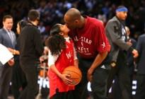 EN FOTOS: La tierna relación de Kobe Bryant y su hija