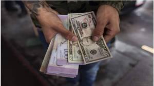 Esta es la tasa para las mesas de cambio #24Ene (+promedio)