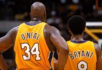 """Te amo"": Shaquille O'Neal dedica conmovedor mensaje a su amigo Kobe Bryant y su sobrina Gigi (FOTOS)"