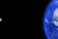 """Una """"miniluna"""" se acerca a la Tierra y los astrónomos aún no saben si es natural o artificial"""